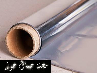 8 طرق سحرية لتنظيف وتلميع الفضة بسهولة - تنظيف الفضة بالخل - تنظيف الفضة بالليمون - تنظيف الفضة بالبيكربونات - تنظيف الفضة بالكربونات - تنظيف الفضة بمعجون الأسنان - تنظيف الفضة بالكاتشب - تنظيف الفضة من السواد - تنظيف الفضة من الصدأ - تنظيف الفضة المسودة - تنظيف الفضة بالمنزل - تنظيف الفضة وتلميعها - تنظيف وتلميع الفضة - طريقة تنظيف الفضة وتلميعها - كيفية تنظيف وتلميع الفضة - طرق تنظيف وتلميع الفضة - طرق لتنظيف الفضة - طريقة لتنظيف الفضة - طرق منزلية لتنظيف الفضة - أسهل طريقة لتنظيف الفضة - تنظيف الفضة بطريقة سهلة - أحسن طريقة لتنظيف الفضة.