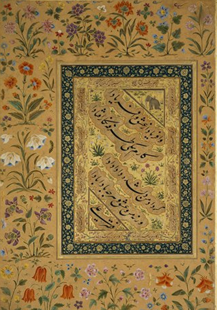 Islamic illumination and calligraphy from the Chester Beatty Library, Dublin