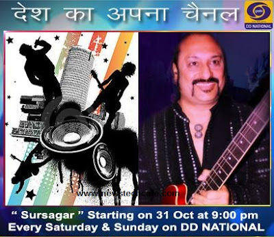 'Sur Sagar' DD National Upcoming Singing Reality Tv Show Wiki Plot |Judges |Timing |Promo