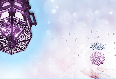 Special 2012 Eid ul Fitr day nice cards