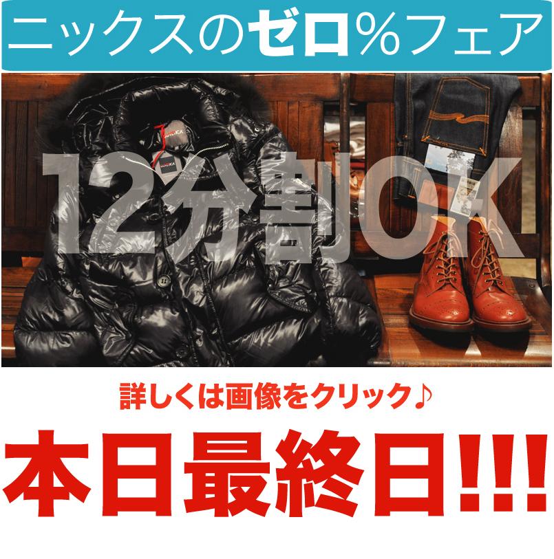 http://nix-c.blogspot.jp/2014/10/blog-post_22.html