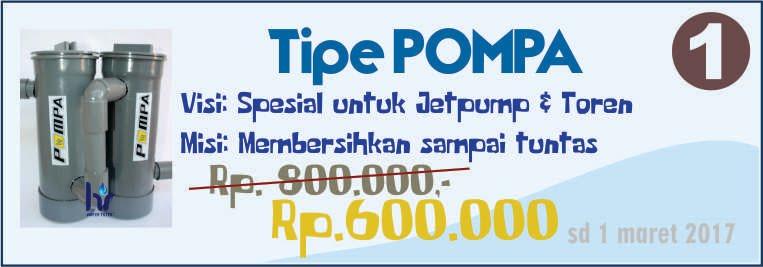 Tipe POMPA | Klik gambar untuk info detail