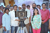 Gummadikayala Dongalu movie opening-thumbnail-1