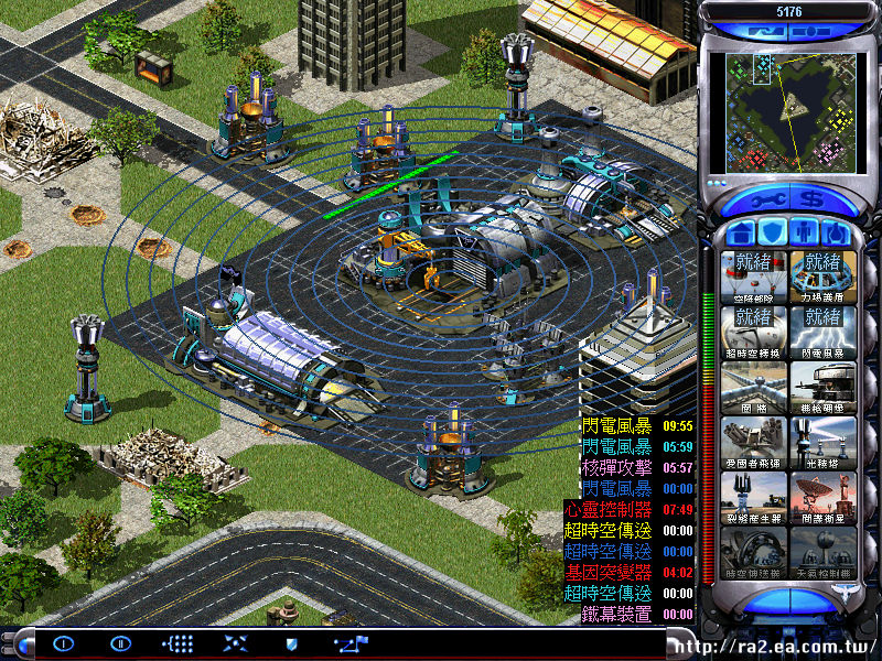 Command Conquer Red Alert 2 1006 patch