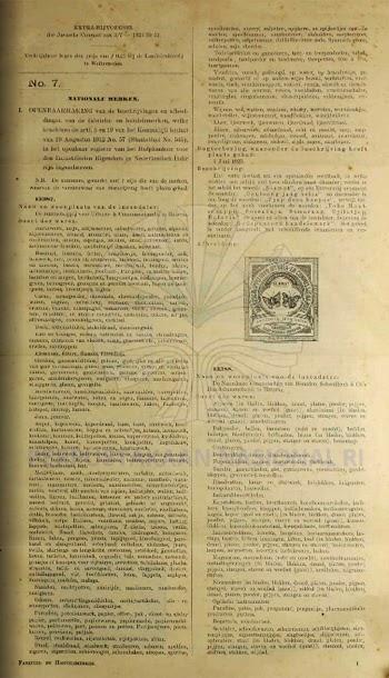 http://opac.pnri.go.id/DetaliListOpac.aspx?pDataItem=Javasche+Courant+Digital+Tahun+1923+[sumber+elektronik]&pType=Title&pLembarkerja=-1