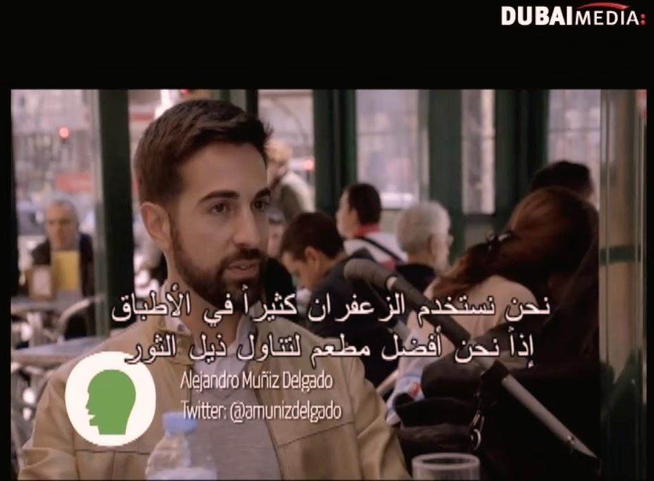 Alejandro Muñiz Delgado amunizdelgado Dubai Peeta Planet