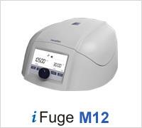iFuge M12