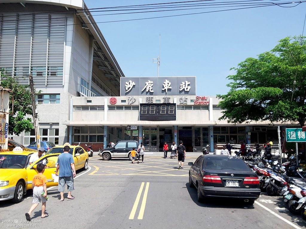 沙鹿火車站