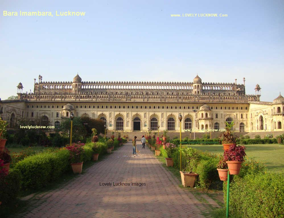 Lucknow Photos Pictures Images Bara Imambara Lucknow Photo Image