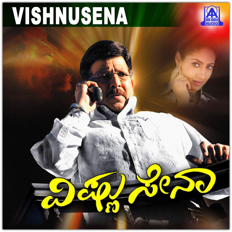 Deva music mp3 songs download