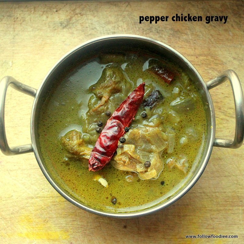 PEPPER CHICKEN GRAVY | MILAGU KOZHI KULAMBU | HOW TO MAKE PEPPER CHICKEN GRAVY