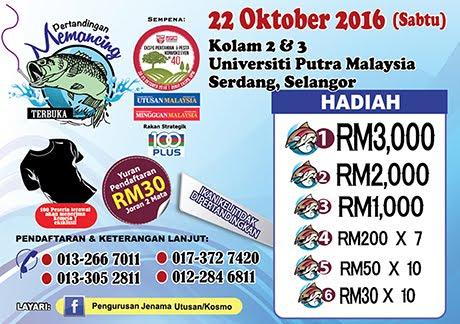 Pertandingan Memancing Terbuka Sempena Eskpo Pertanian dan Pesta Konvokesyen UPM 22 Okt 2016