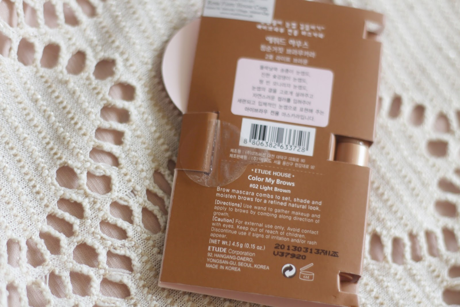 Littellebratontheloose Review Etude House Color My Brows Brow Sm City Cebu Boutique Its The Lightest Shade They Have It Is Also Available In 1 Which Brown I Got This For Only P34800