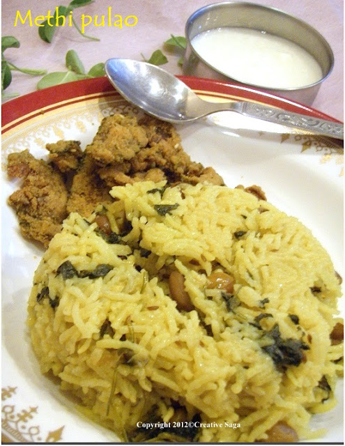 How to make methi rice