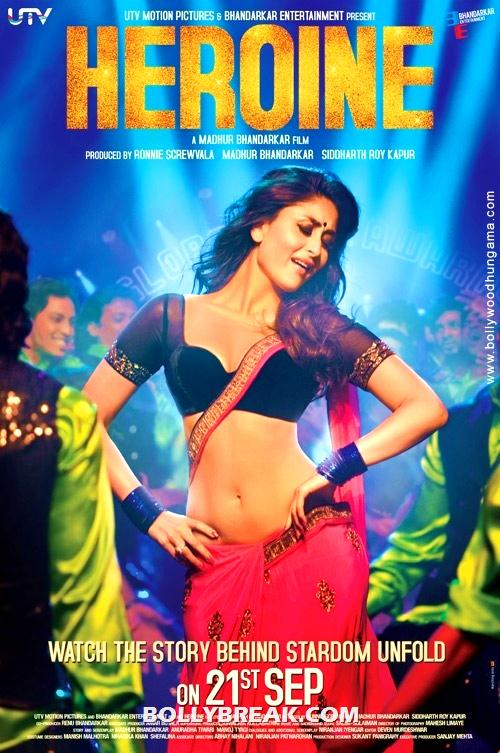 Kareena Kapoor Chikni Chameli Poster - Kareena Kapoor Chikni Chameli Poster - Heroine Movie