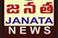 Janata News