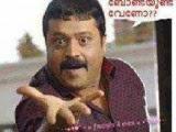 Funny Malayalam dialogues - Suresh Gopi
