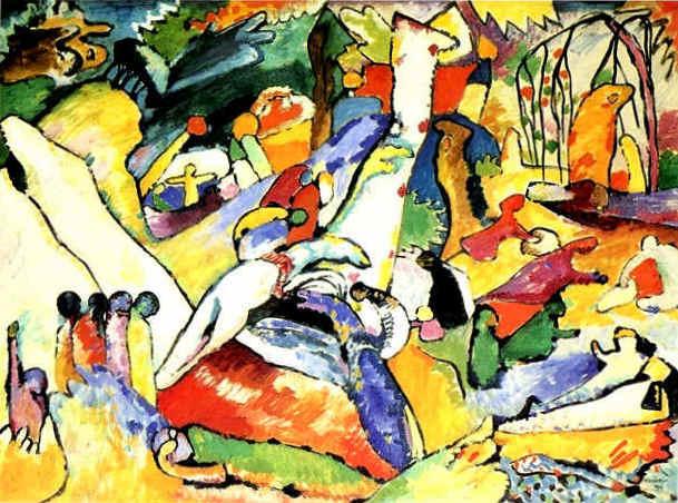 Imagenes de figuras abstractas imagui for Minimal art venezuela