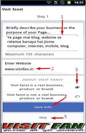 about your facebook page