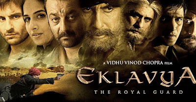 Eklavya The Royal Guard 2007 full movie online, Eklavya The Royal Guard 2007 full movie online watch, Eklavya The Royal Guard 2007 full movie online play, ...