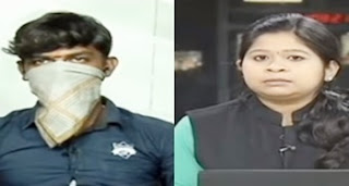 Ayutha Ezhuthu Neetchi 28-11-2015 Debate On Caste Bands in Schools