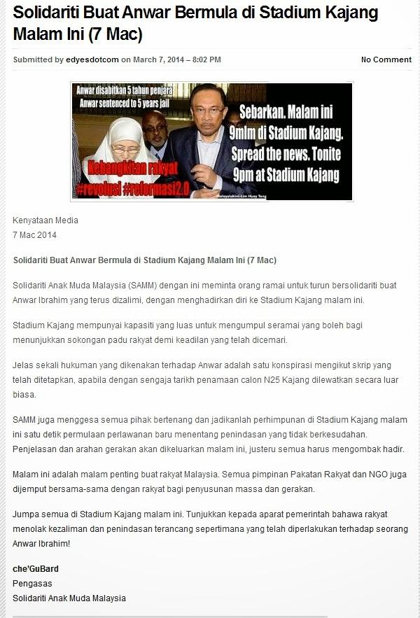 Ketua Polis Negara seru penyokong Anwar bertenang