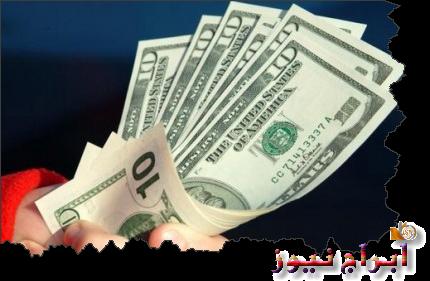 اسعار الدولار في السوق السوداء الجمعة 23/1/2015