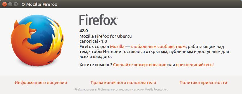 Ubuntu desktop 14