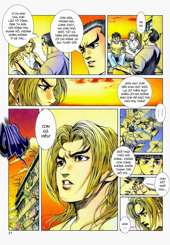 Long Hổ Phong Bạo chap 2 - Trang 27