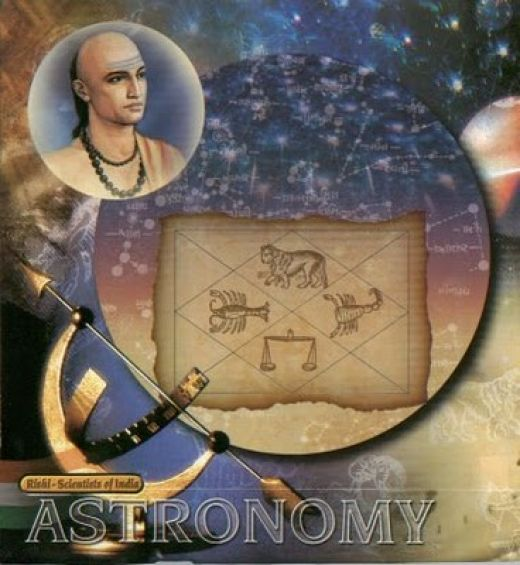 ancient indian astronomy - photo #3