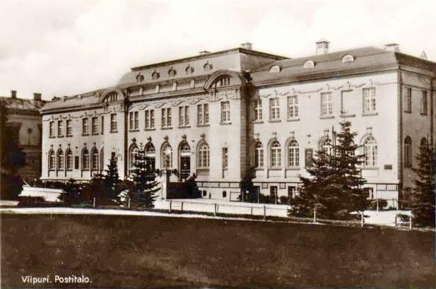 Здание Выборгского Почтамта