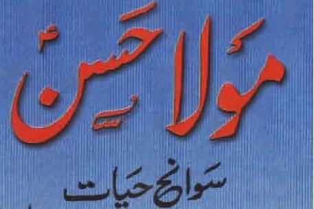 http://books.google.com.pk/books?id=0HggBQAAQBAJ&lpg=PA4&pg=PA4#v=onepage&q&f=false