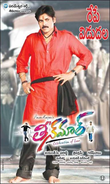 Pawan kalyan teen maar release poster