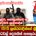 45 Sri Lankans gone to join ISIS