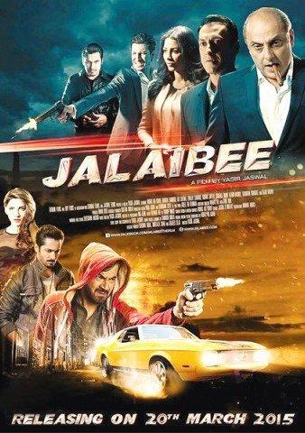 Jalaibee 2015 Urdu 480P WEBRip 300mb