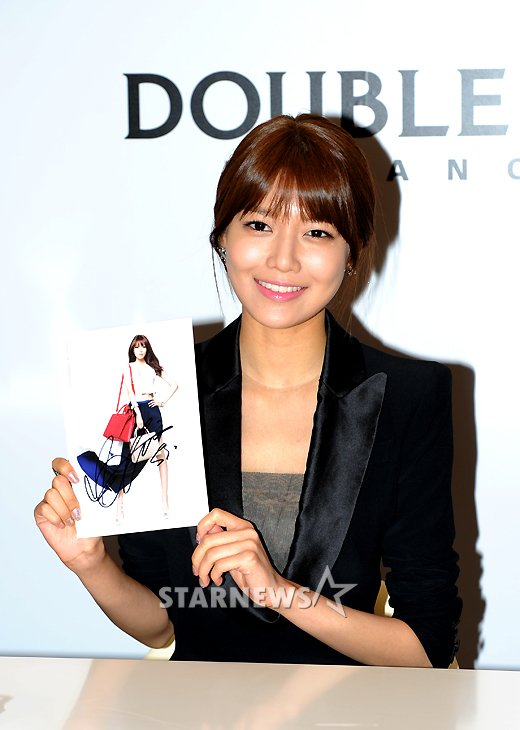 Sooyoung SNSD DOUBLE-M