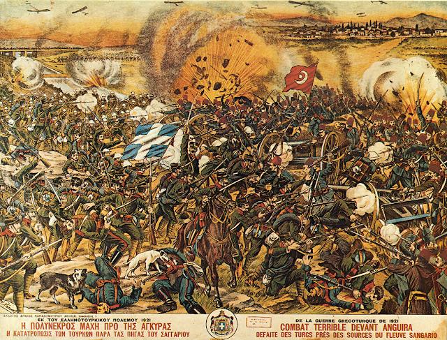 Η μοιραία Ελληνική προέλαση προς την Άγκυρα... Battle_of_Sangarios_1921