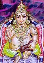 Kuber God Wallpaper