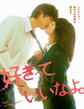 "Suki tte Ii na yo (Say ""I love you"") (2014) [Vose]"