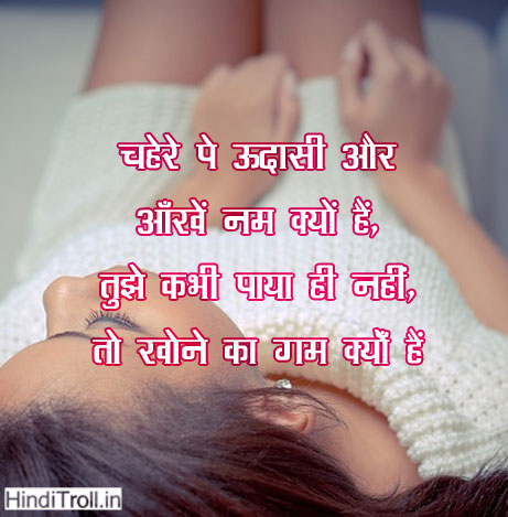 Sad Hindi Love Wallpaper For Girls | Hindi Comments Sad Pics ...