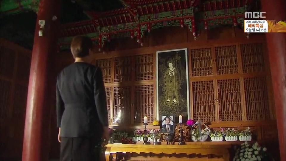 Sinopsis Hotel King episode 28 - part 2