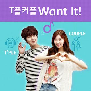 Seohyun (서현) & Kyuhyun (규현) - T'PLE Couple Want It! [Digital Single]