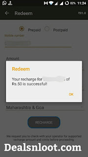 Offerlion app Recharge proof