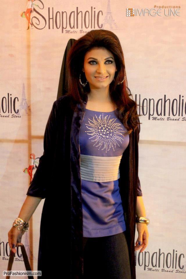 Fariha Pervaiz