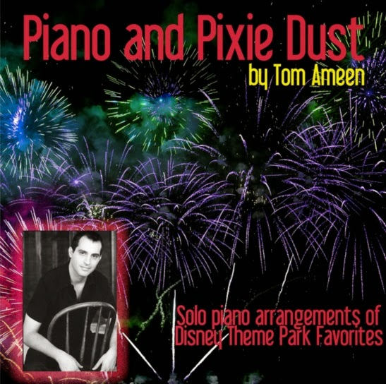Ameen Disney Park Music Epcot Disneyland World Walt piano