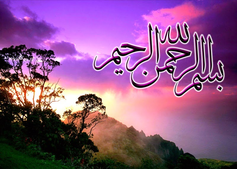 bismillah wallpaper with beautiful background islam is the best
