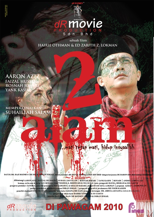 Alam Full Movie Cerita Master