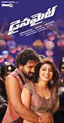 Telugu Movie Dynamite wallpapers-thumbnail-8