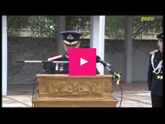 ΒΙΝΤΕΟ: Τελετή Παράδοσης Παραλαβής Ηγεσίας ΓΕΣ