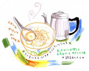 作品見本 Eriko Kawamura's illustrations